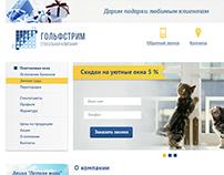 Web design for window сompany