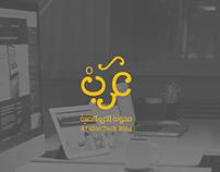 Arabic Tech Blog