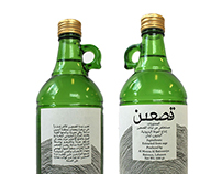 Packaging for a line of Mouneh Products