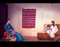 اعلان السكان - Sokan ADS