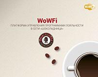 "Loyalty programs in the network ""Shokoladnitsa"""