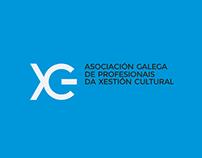 AGPXC Propuesta de Rediseño