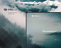 ProLab - UX/UI