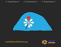 """Matala Beach Festival 2018"" poster contest"