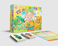 "package design / board game ""12 months"""