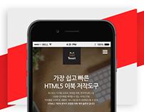 Toast Website of E-Book Content