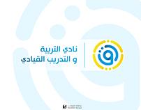 Club Education - Ijabiyoun Association (Branding)