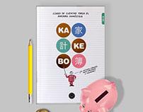 KAKEBO BlackieBooks