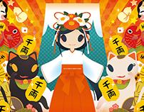 MANEKI-NEKO ~ Sakura Exhibition and Ninja*arts ~