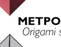 Metrolog. Origami style