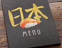 Япона Матрёна cafe   Design   Food photo & style   Menu