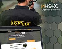 Security agency INEX website/ UX/UI design