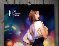 "Russian Silhouette Calendar 2014 ""Bravo"""