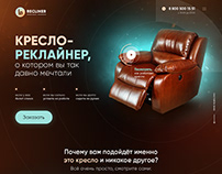 Landing page. Armchair-recliner.