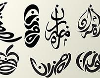 ramadan kareem pro