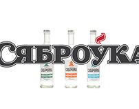 Syabrouka vodka redesign
