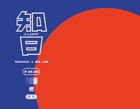ZHI Japan /logotype/