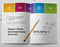 Booklet for Charity agency
