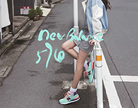 New Balance 574 Campaign China Calligraphy Type