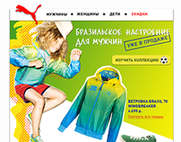 Emails for PUMA Russia