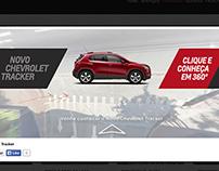 Virtual Tour | Tracker | General Motors - Design centre