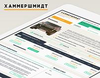design online auto parts store