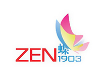 Restaurant Identity: 'Zen' & 'Zen1903'