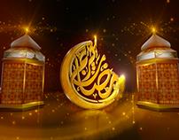 Ramadan-Filler
