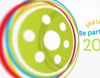 Sharjah International Children's Film Festival 2014