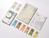 經典共讀計劃5OO | Brand Identity