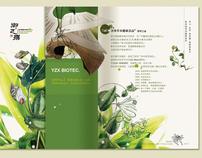YZX BIOTEC.  brochure