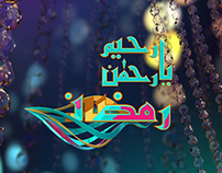 Ramadan 2014 Special Transmission on Abb Takk News