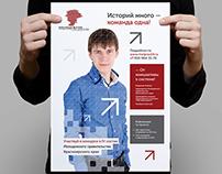 Krasnoyarsk Young Parliament poster series