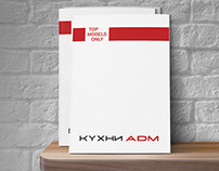 ADM premium kitchen catalog