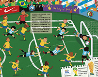 The 2014 World Cup project drawing