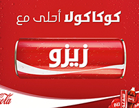 "CocaCola ""Names campaign"" Ramadan ""LED Screen"""