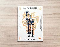 handmade postcard-好馬不吃回頭草