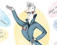 Henry the Dancer