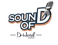 D-Hotel Maris Event designs 2014 - ~#soundofdhotelmaris