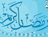 Ramadan Kareem - رمضـان كـريم