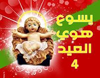 Christmas Recital 2010 - 2012