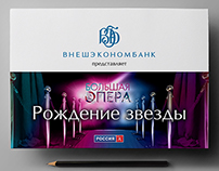 Print presentation VNESHEKONOMBANK from channel RUSSIA-
