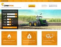 """Дизайн сайта компании """"Ставтрек"""""""
