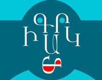 Armenian Typography