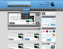 El5aber News
