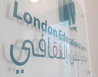 Designs-London Educational Center