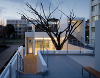 Student Interchange Center University of Kitakyushu