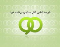 90 Program (Iran- Chanel 3)