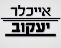Aychler Yaakov