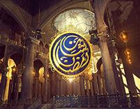 Shan -e- Ramadan